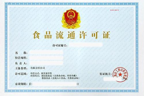 财务记账|工商代办|会计|许可证办理|公司注册|公司注册|