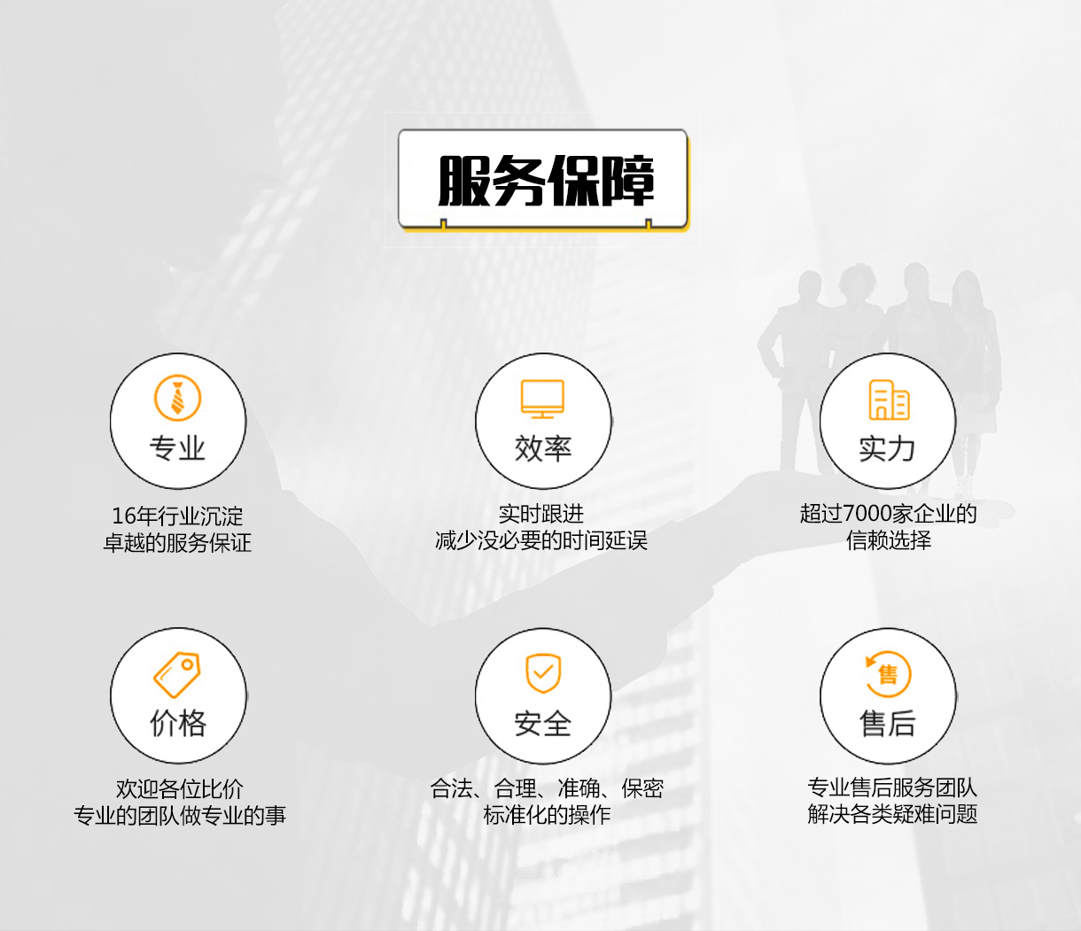 上海起跑线创业孵化股份有限公司